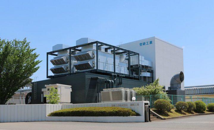 空研工業福岡工場 環境試験棟 新築工事